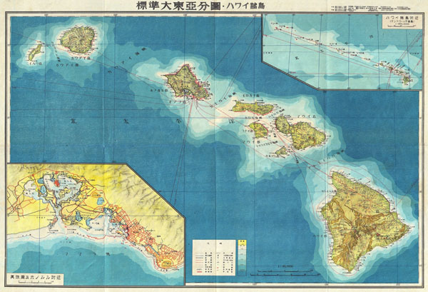 Large detailed Japanese World War II aeronautical map of Hawaii with relief - 1943.