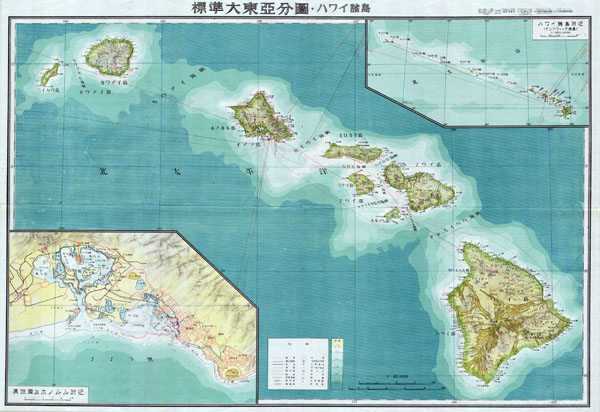 Large detailed Japanese World War II physical map of Hawaii - 1943.