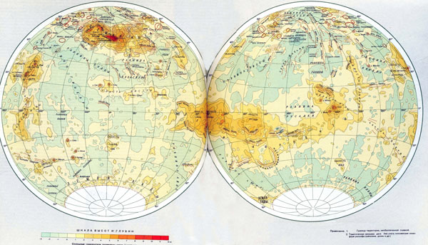 Detailed physical map of Venus in Russian.